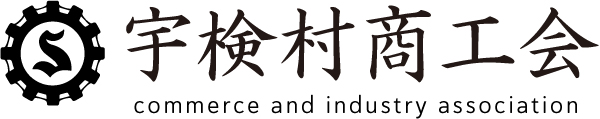 宇検村商工会